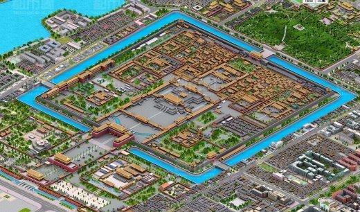 https-::explorechinascenes.wordpress.com:about:forbidden-city: